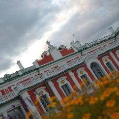 Kadriorg Palace.